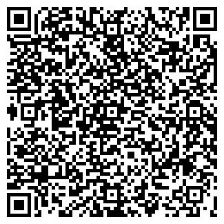 QR-код с контактной информацией организации ГАЛАТР