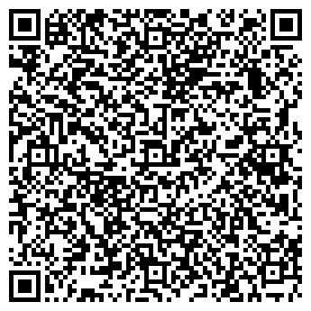 QR-код с контактной информацией организации Афгантрейд, ПТЧУП