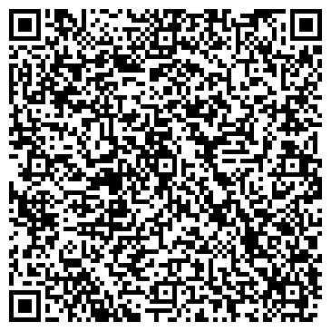 QR-код с контактной информацией организации Юрива-Бел, ООО