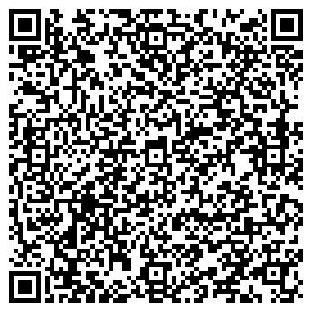 QR-код с контактной информацией организации ДнепрСталь, ОДО