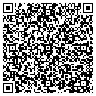 QR-код с контактной информацией организации АМЕТИСТ+
