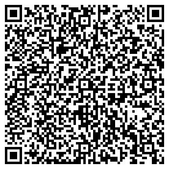 QR-код с контактной информацией организации ИстерКом, ЧП