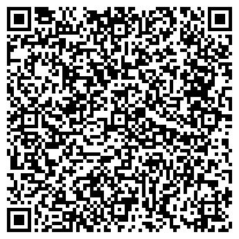 QR-код с контактной информацией организации Общество с ограниченной ответственностью «Снаб Д. І. А»