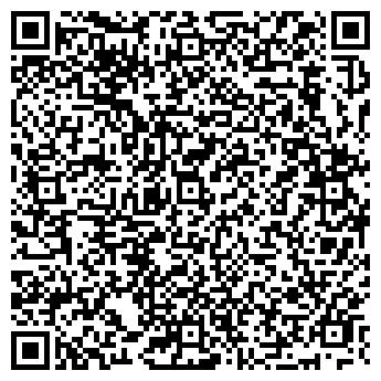 """QR-код с контактной информацией организации ООО """"ТД Эверест"""""""