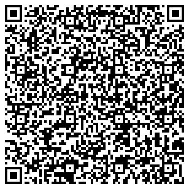 QR-код с контактной информацией организации УНИВЕРСАЛЬНЫЕ ТЕХНОЛОГИИ УПАКОВКИ