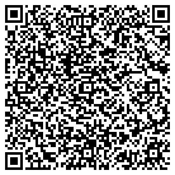 """QR-код с контактной информацией организации ООО """"ПЛАЗАТРЕЙД"""""""