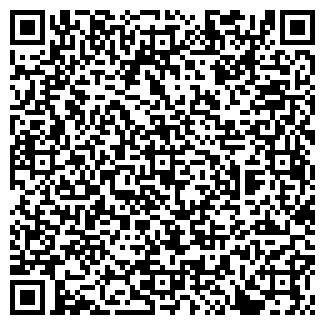 QR-код с контактной информацией организации АЛЬЯНС УПАК ТД