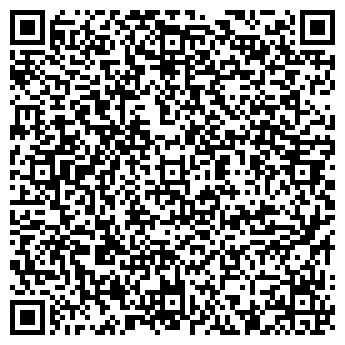 QR-код с контактной информацией организации ООО «ДИАМИР»