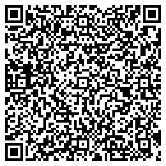QR-код с контактной информацией организации Общество с ограниченной ответственностью Вегас-Буд