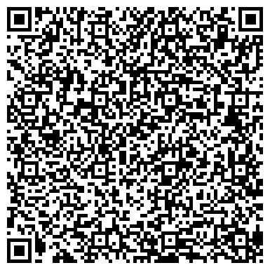 QR-код с контактной информацией организации Общество с ограниченной ответственностью ООО «Компания ВостТорг»