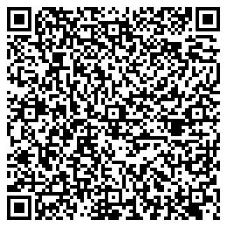 QR-код с контактной информацией организации ММ ЦЕНТР