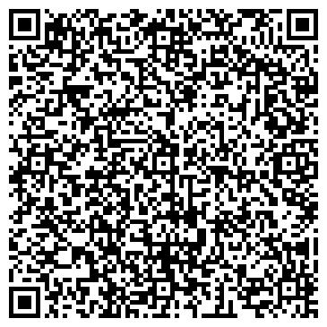 QR-код с контактной информацией организации Общество с ограниченной ответственностью ООО «Мост-Азия»