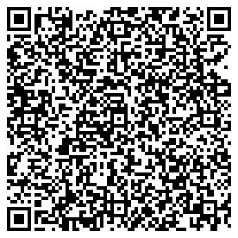 QR-код с контактной информацией организации БОЛЬНИЦА ЦЕНТРАЛЬНАЯ РАЙОННАЯ, МП
