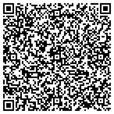 """QR-код с контактной информацией организации ЧП """"Ведин"""""""