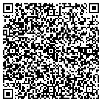 QR-код с контактной информацией организации ООО «Сварожич ЛТД»