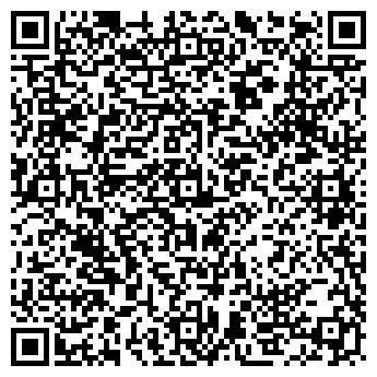 QR-код с контактной информацией организации Помпа інтеренет-магазин