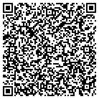 """QR-код с контактной информацией организации ООО""""Диал-Украина"""""""