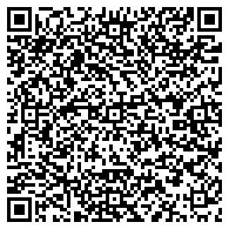 QR-код с контактной информацией организации РЕГИОНГАЗСНАБ