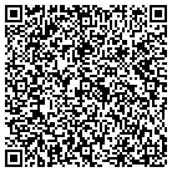 """QR-код с контактной информацией организации ООО """"Обрий К """""""