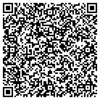 """QR-код с контактной информацией организации ООО """"Пивдом"""""""