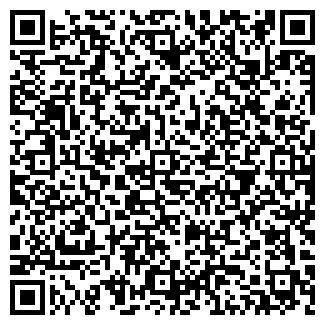 QR-код с контактной информацией организации Субъект предпринимательской деятельности Nasos LTD
