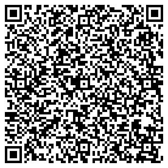 QR-код с контактной информацией организации legobest