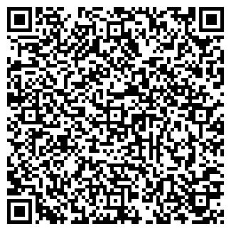 QR-код с контактной информацией организации ИНТЕРТОРФ