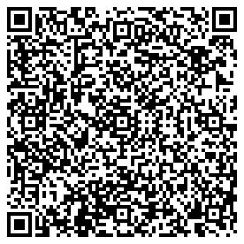 QR-код с контактной информацией организации ТЕКСТИЛЬНЫЙ СКЛАД