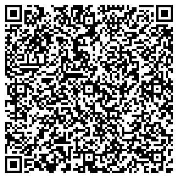 QR-код с контактной информацией организации Крепекс, ООО