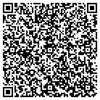 QR-код с контактной информацией организации МАГИСТРАЛЬ-АЛЬФА