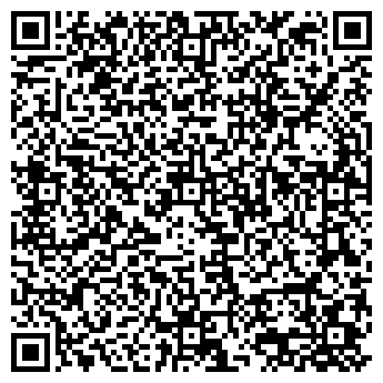QR-код с контактной информацией организации Буд трейдинг, ЧП