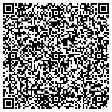 QR-код с контактной информацией организации Киевский Торговый Дом Артёмовский завод по обработке цветных металлов, ООО