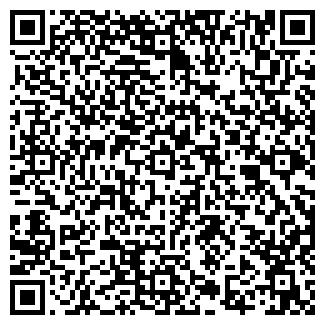 QR-код с контактной информацией организации ФОРКОМ