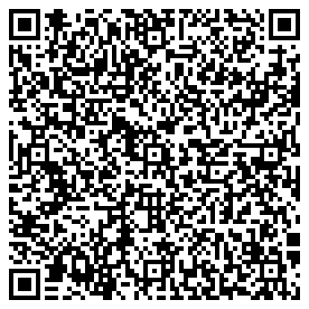 QR-код с контактной информацией организации АНДОРИЯ XXI