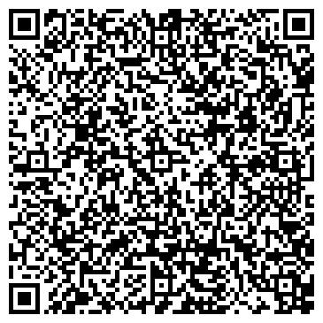 QR-код с контактной информацией организации Донстроймарк, ООО