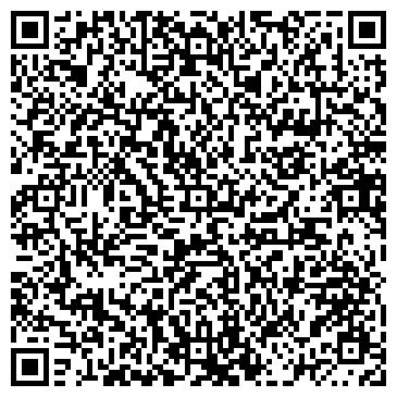 QR-код с контактной информацией организации Алина, ООО Фирма