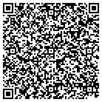 QR-код с контактной информацией организации УПП №1 УТОГ
