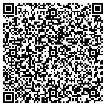 QR-код с контактной информацией организации Субъект предпринимательской деятельности ЧП Брегеда