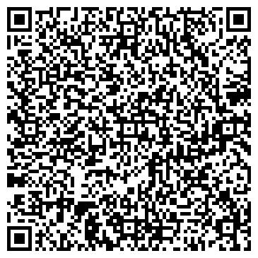 QR-код с контактной информацией организации Арсил, ООО