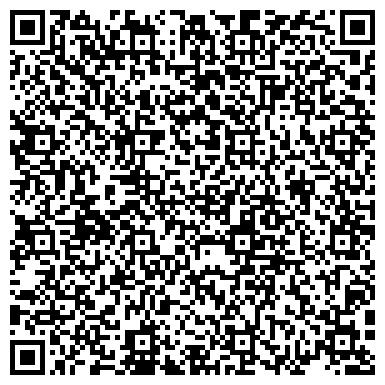 QR-код с контактной информацией организации Стальтехсервис, ЧП