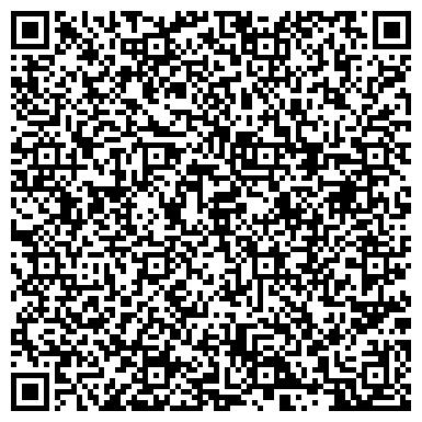 QR-код с контактной информацией организации Экостройкомплект, ООО