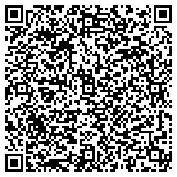QR-код с контактной информацией организации ТЕХНОЛЮКС-СТ