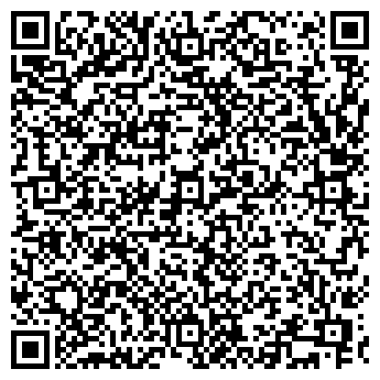 """QR-код с контактной информацией организации Общество с ограниченной ответственностью ООО """"ДУОС ТРЕЙД"""""""