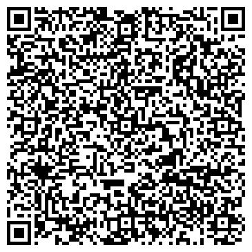 QR-код с контактной информацией организации Тавриз и К, ООО