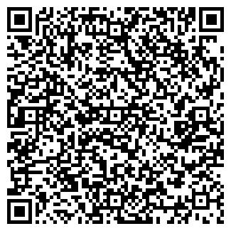 QR-код с контактной информацией организации Канат юа, ООО