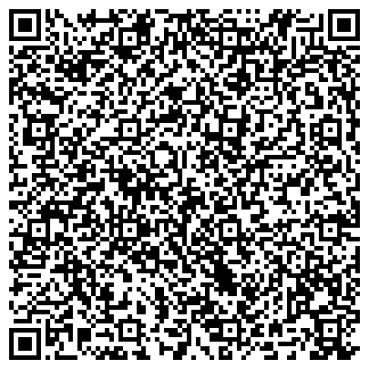 """QR-код с контактной информацией организации ООО """"Магистраль Украина"""""""