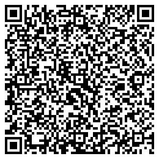QR-код с контактной информацией организации «СТС»