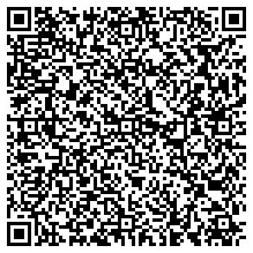 QR-код с контактной информацией организации Торговый Дом «УКРСТАЛЬ»
