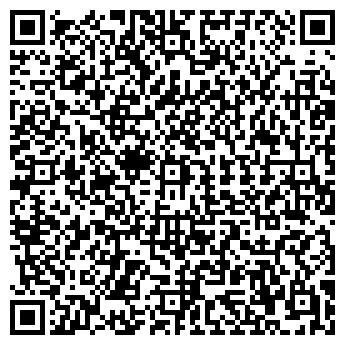QR-код с контактной информацией организации ЧП Clon