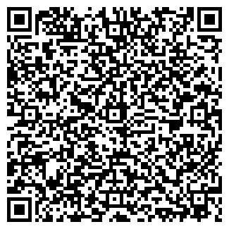 QR-код с контактной информацией организации ГАНГУТ ПТК